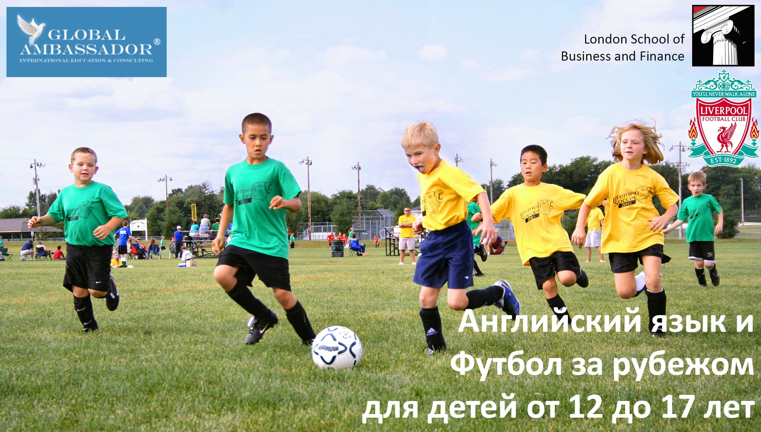 Young-Persons-Football-Match-Background2